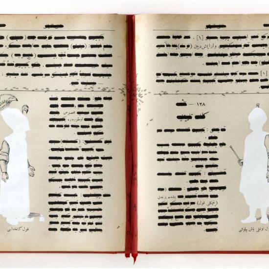 Codice ottomano della solitudine, Emilio Isgrò